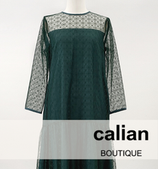 calian BOUTIQUE